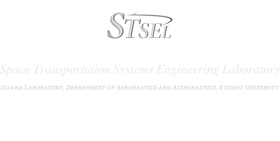 STSEL Space Transportation Systems Engineering Laboratory
